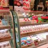 きっちん ににぎ - 料理写真:店舗