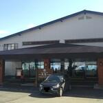 丸駒温泉旅館 - 外観
