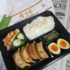 Kinjitou - 料理写真:ハイクオリティな500円弁当