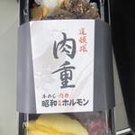 牛めし・肉丼 昭和大衆ホルモン -