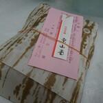 147295646 - ・外郎饅頭(1箱10個入り) 648円(税込)