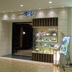 京ぜん - 外観写真:お店の外観