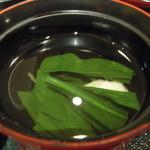 京ぜん - 料理写真:吸い物