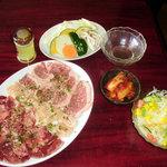 焼肉ハウス 舟山 - 塩味三味セット(上牛タン塩,和牛カルビ,上ミノ)