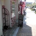 パチャカリ - 入口