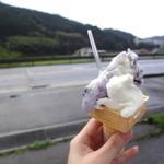 牧場ジェラート蔵羅 - 料理写真:
