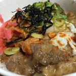 松屋 - 旨辛牛焼ビビン丼