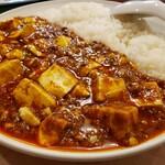 Keitokuchin - 四川麻婆豆腐掛けご飯