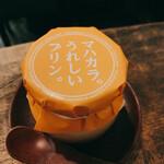 いか玉焼と串カツ マハカラ - マハカラのうれしいプリン 白プリン 390円