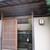 白山 - 外観写真:京都女子大の裏あたり。静かな住宅地にあります。