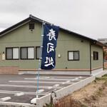 鮨 原田 - みよし市福谷町清水道の県道沿いです