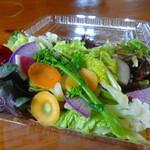 ウィウィ - 鎌倉野菜のサラダ