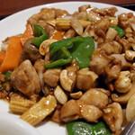 中華料理 華宴 - 鶏肉とカシューナッツ炒め