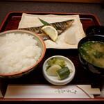 さくら井 - 焼き魚定食1100円