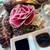 グリーン ストック 440 - 料理写真: