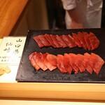 鮨 利﨑 - 仙崎産のまぐろ