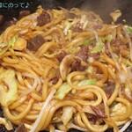 お好み焼道場 - すじコンモダン焼(STEP2)