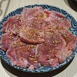 ホルモン焼 焼肉 好子ちゃん - 豚ホルモン タン