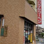 島田屋製菓 - 現在タイムサービスは休止中でお徳用は開店から先着販売になってるみたいです