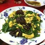 中国料理味味 - 花ニラの蕾・芽と木耳・卵炒め('12/9)