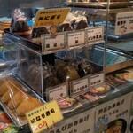 加賀 白山そば - 注文口のサイドメニュー