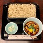 Kandamatsuya - なめこせいろ ¥1,200