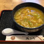 浅ひろ - カレーきしめん800円
