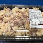 コストコ - コストコ好きさんのブログで気になっていた「ベーコンマック&チーズ」!!
