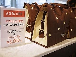 ゴディバ 三井アウトレットパーク 木更津店