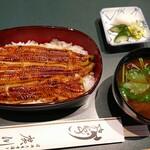 Hirokawa - 鰻定食