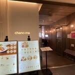 chano-ma - chano-ma 茶屋町(チャノマ)