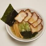 アロウズ - 料理写真:自家製チャーシュー麺¥798(税込)