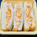 生クリーム食パン専門店 ふんわり -