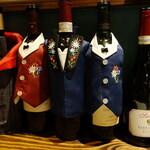 阿佐ヶ谷のイタリア料理ガッターロ - 猫の服を着たボトル