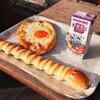 ピーターパン小麦市場 - 料理写真: