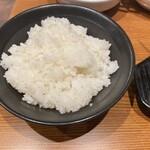 Ushikoi -