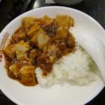 桂園 - 麻婆豆腐かけごはん全景