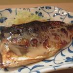 日本料理 松下 - 鯵