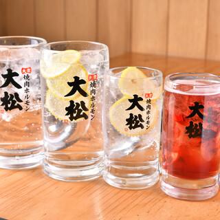 目玉ドリンクの「大松レモンサワー」は190円です!