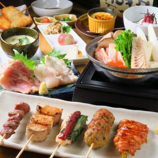 串焼きと三河鶏水炊き鍋(お一人様用)コース