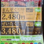 14739812 - 入口垂れ幕