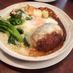 洋食家ロンシャン - 料理写真:ハンバーググラタンランチ