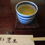 14740105 - 冷たいお茶