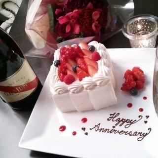 ケーキや花束もご用意できます