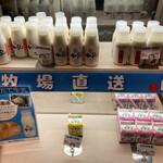 キムラミルク - 店頭
