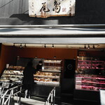 尾島商店 - 外観