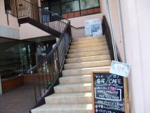 竜尾CAFE