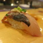 寿司 う月 - 鯵