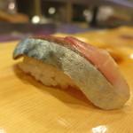 寿司 う月 - 〆鯖