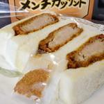 14741836 - 鳥取のカレーメンチカツサンド